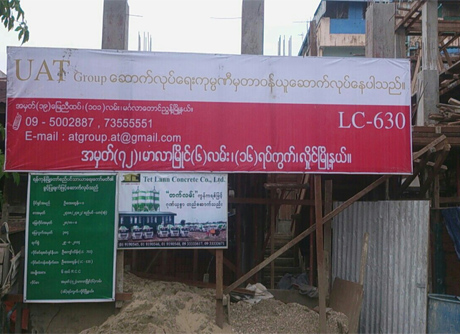 uat group construction,sesonal agricultural products, sesonal agricultural products in myanmar
